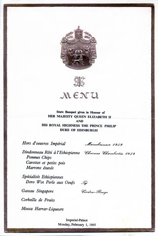 Menu for the State Banquet given in honour of Her Majesty Queen Elizabeth II